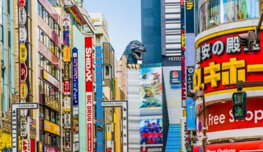 【稼ぎたいキャバ嬢必見】新宿と他エリア・地域のキャバクラの違い